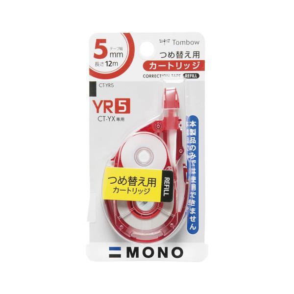 トンボ鉛筆 修正テープカートリッジ モノYR5 CT-YR5【返品・交換・キャンセル不可】【イージャパンモール】