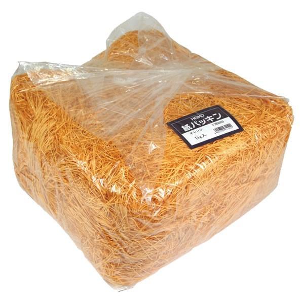 紙パッキン 1kg オレンジ 6袋(6袋)【イージャパンモール】