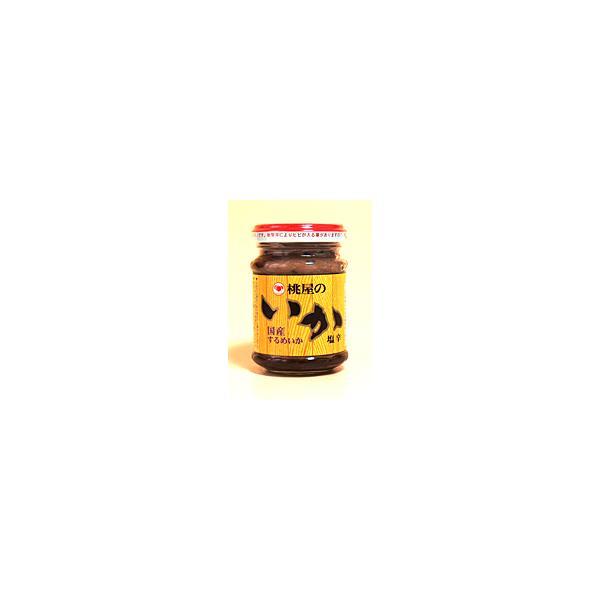 ★まとめ買い★ いか塩辛<国産するめいか> 110g ×6個【イージャパンモール】