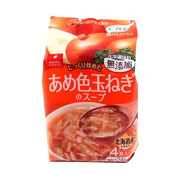 ★まとめ買い★ アスザック あめ色玉ねぎのスープ 4食 ×10個【イージャパンモール】
