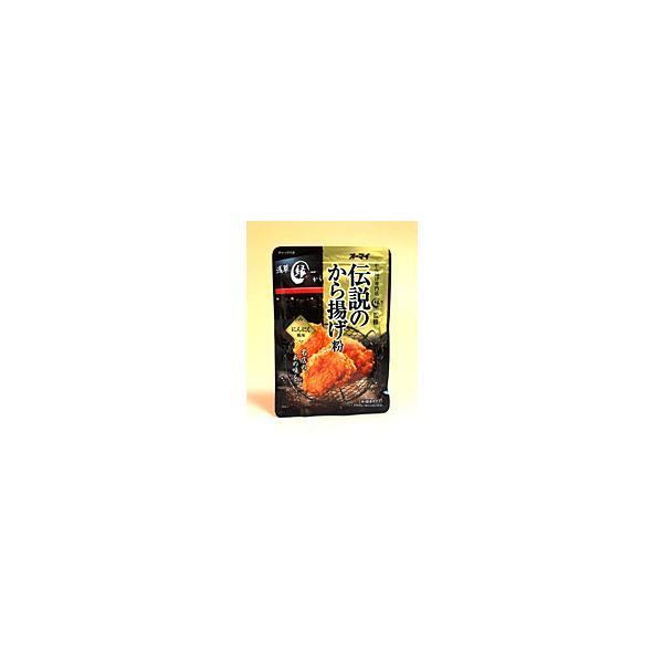 ★まとめ買い★ 日本製粉(株) オーマイ 伝説のから揚げ粉 にんにく風味 100g ×10個【イージャパンモール】