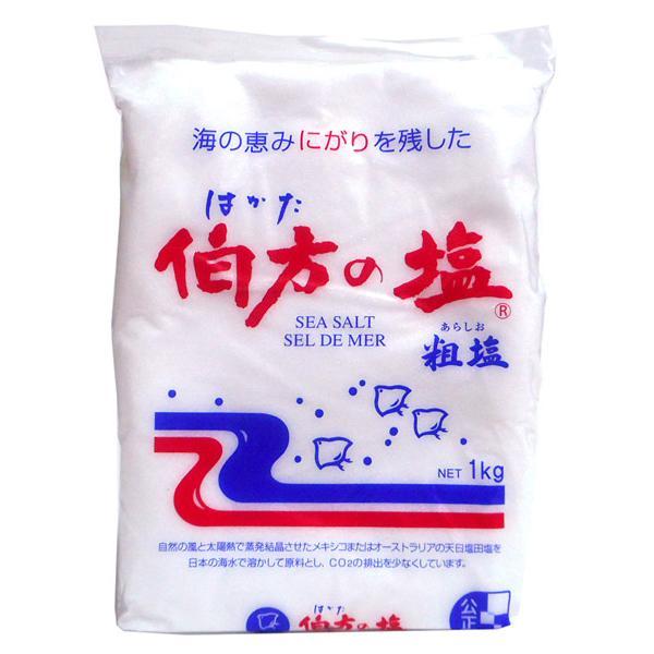 【送料無料】★まとめ買い★ 伯方塩業 伯方の塩(粗塩) 1Kg ×10個【イージャパンモール】