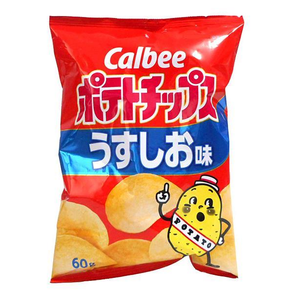 ★まとめ買い★ カルビー(株) ポテトチップス うすしお味 60g ×12個【イージャパンモール】