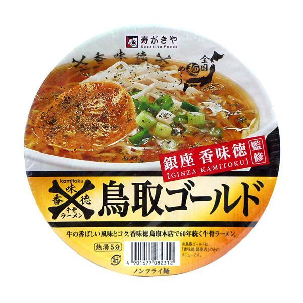 まとめ買い 寿がきや鳥取ゴールド牛骨ラーメン109g×12個 イージャパンモール