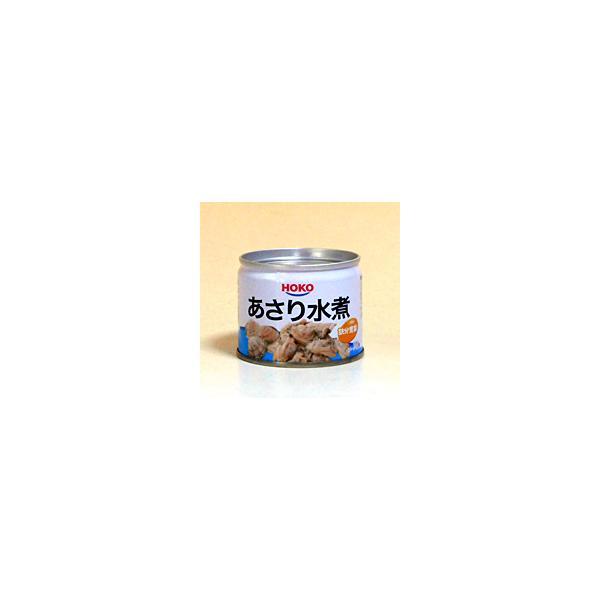 ★まとめ買い★ 宝幸 あさり水煮130g ×12個【イージャパンモール】