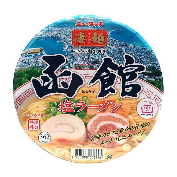 まとめ買い ヤマダイ凄麺函館塩ラーメン108g×12個 イージャパンモール