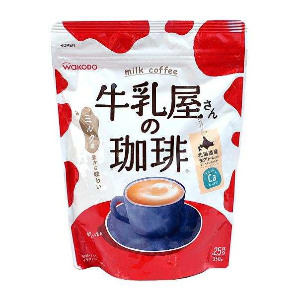 【送料無料】★まとめ買い★ 和光堂 牛乳屋さんの珈琲 袋350g ×12個【イージャパンモール】