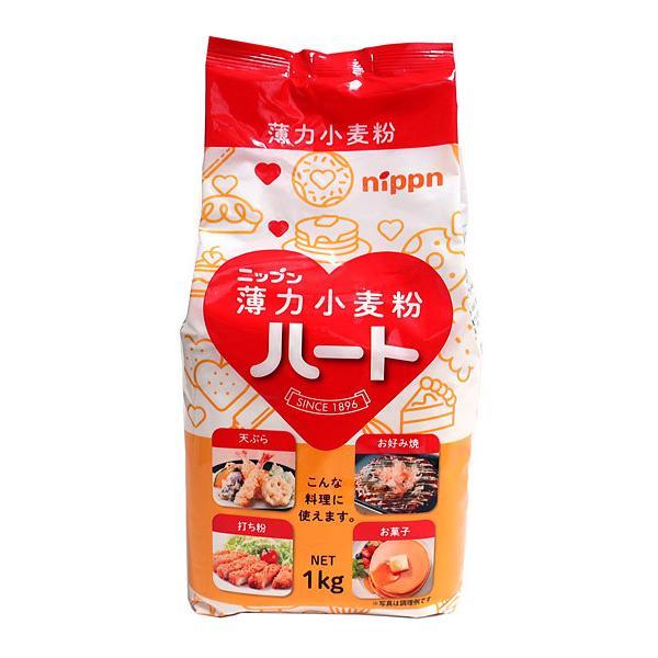 【送料無料】★まとめ買い★ 日本製粉 薄力小麦粉 ハート 1kg ×15個【イージャパンモール】