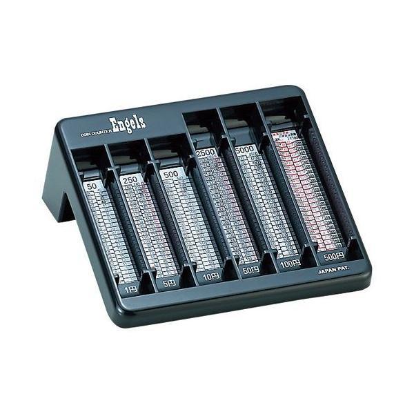 エンゲルス 硬貨選別機 コインカウンター 1台
