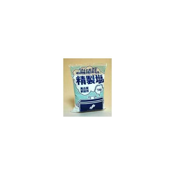 【送料無料】★まとめ買い★ 塩事業センター 精製塩 1kg ×20個【イージャパンモール】