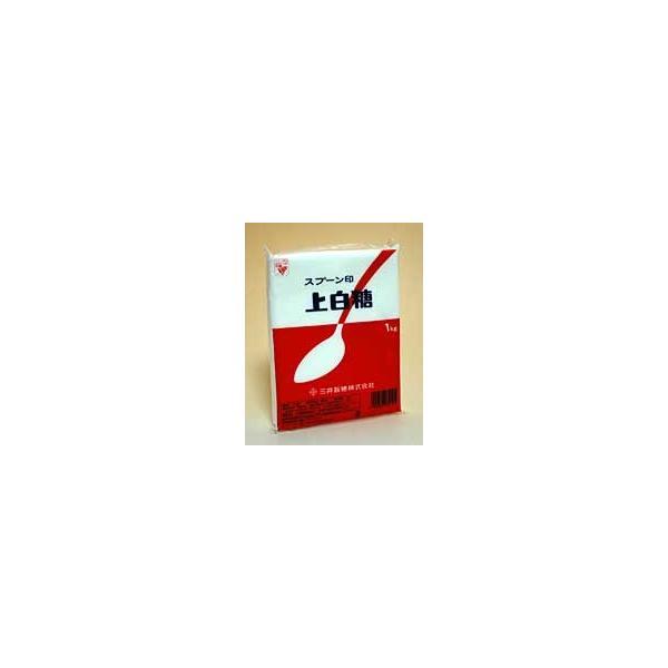 ★まとめ買い★ スプーン印(三井製糖) 上白糖 1kg / お砂糖 ×20個【イージャパンモール】