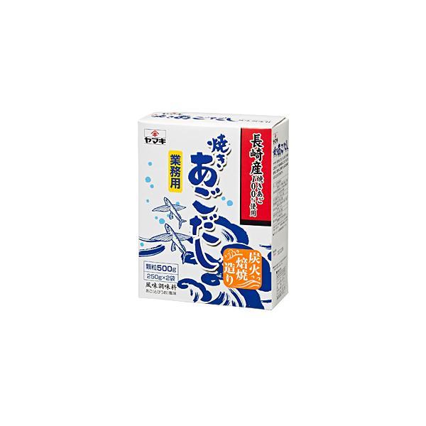 ★まとめ買い★ ヤマキ あごだし 顆粒 500g ×20個【イージャパンモール】