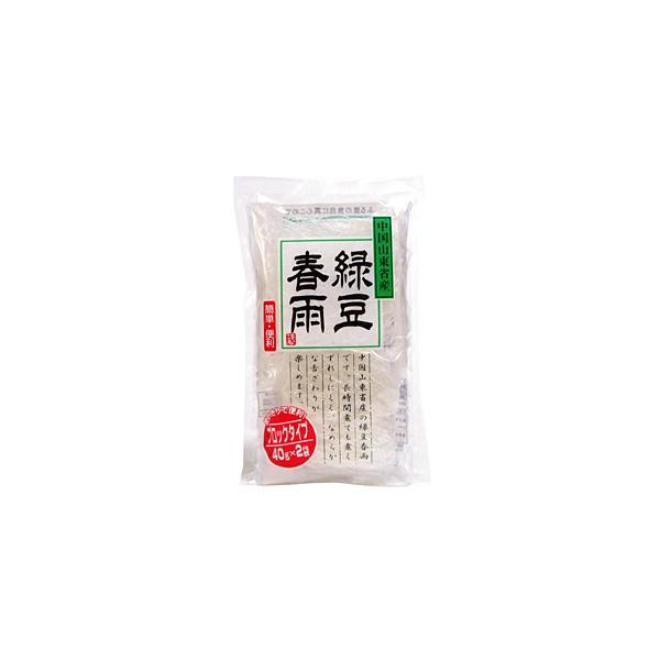 ★まとめ買い★ 栃ぎ屋 緑豆春雨 ブロックタイプ40gX2P ×20個【イージャパンモール】