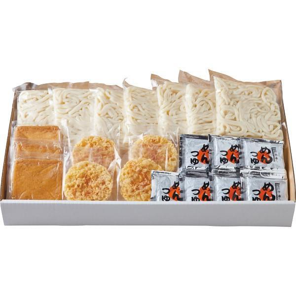 【送料無料】せい麺やの讃岐うどんきつね&天ぷらセット(7食) 747−35c【代引不可】【ギフト館】