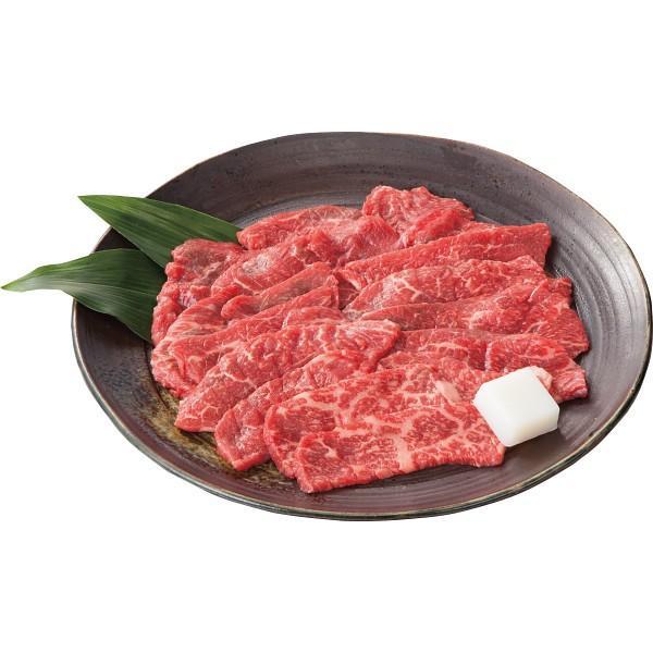 【送料無料】山形牛 赤身焼肉用(220g)【代引不可】【ギフト館】