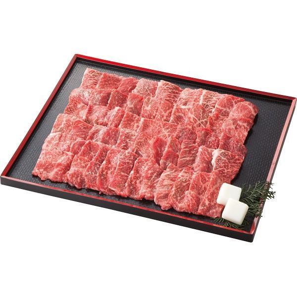 【送料無料】山形牛 焼肉用赤身(700g)【代引不可】【ギフト館】