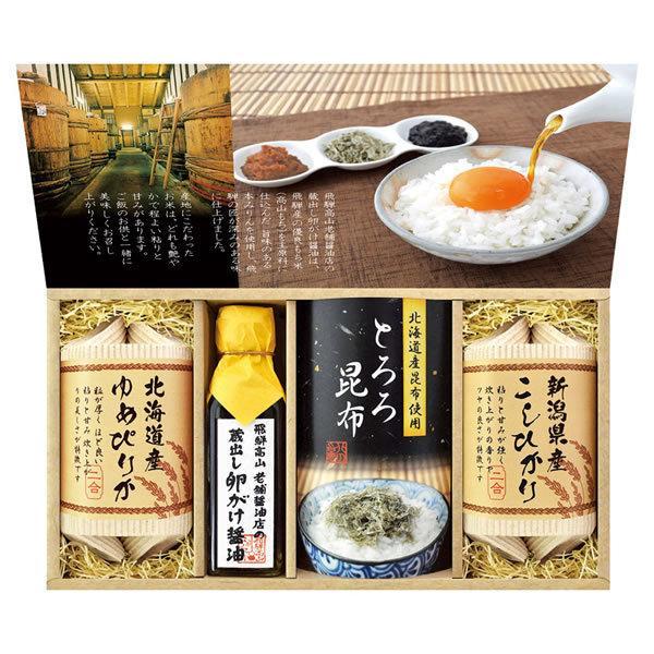【送料無料】美食ファクトリー 蔵出し醤油と美味しい米ギフト  KKX−25【ギフト館】