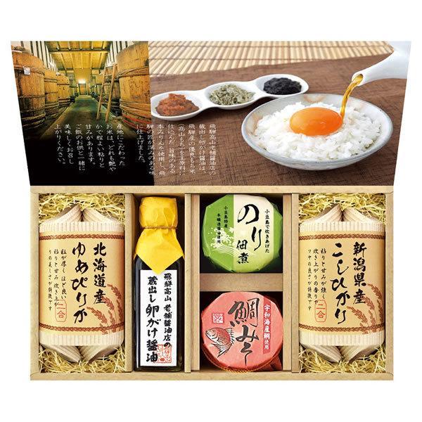 【送料無料】美食ファクトリー 蔵出し醤油と美味しい米ギフト  KKX−30【ギフト館】