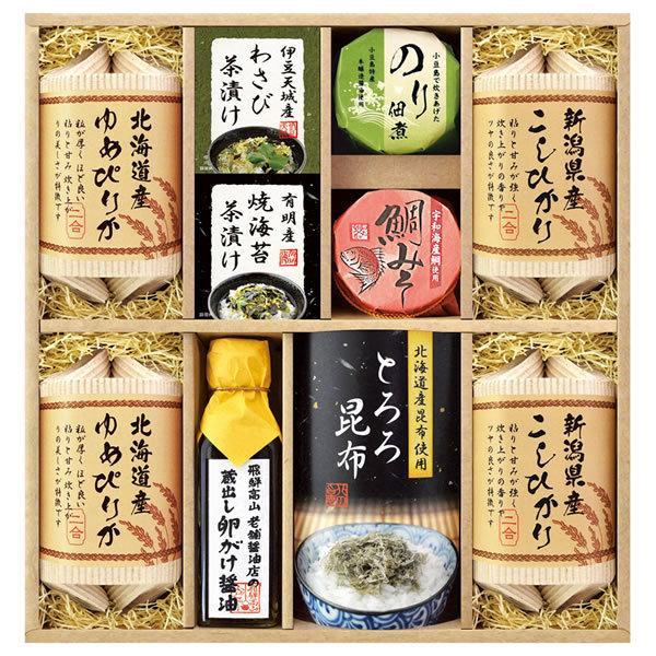 【送料無料】美食ファクトリー 蔵出し醤油と美味しい米ギフト  KKX−50【ギフト館】