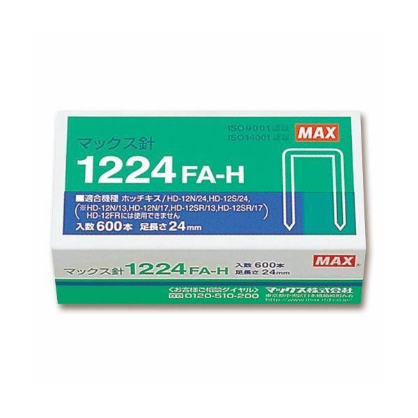 MAX ホッチキス針 大型12号シリーズ 100本連結×6個入 1箱