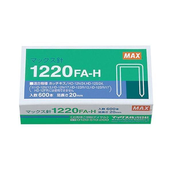 【送料無料】【法人(会社・企業)様限定】MAX ホッチキス針 大型12号シリーズ 100本連結×6個入 1箱