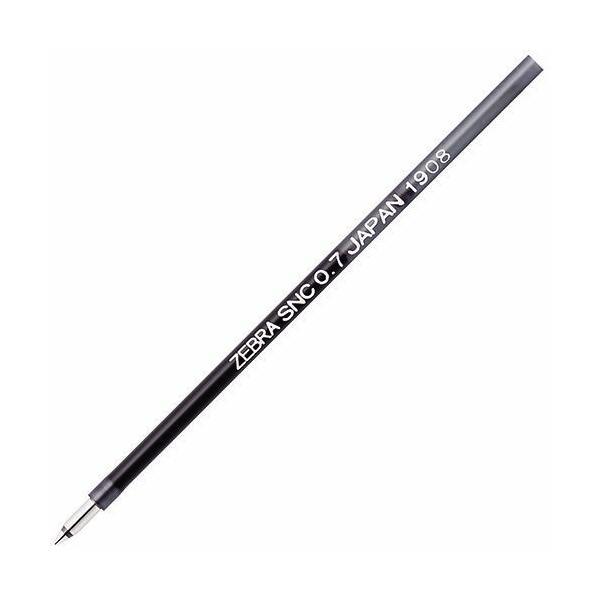 エマルジョンボールペン替芯 SNC-0.7芯 黒 1本