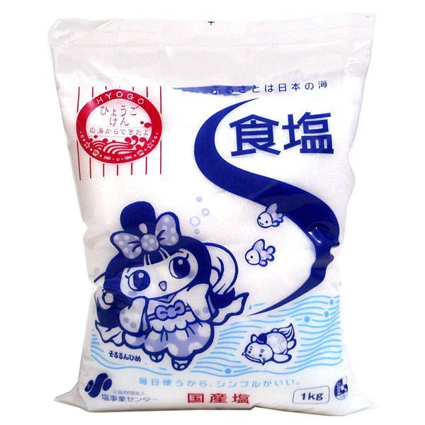 S 食塩 1Kg【イージャパンモール】
