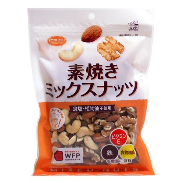 共立 素焼きミックスナッツ 徳用 200g【イージャパンモール】