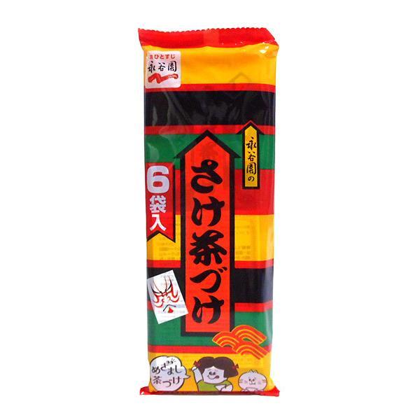永谷園本舗 さけ茶づけ 6P【イージャパンモール】