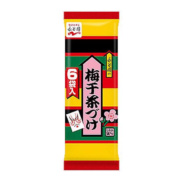 永谷園本舗 梅干茶づけ 6P【イージャパンモール】