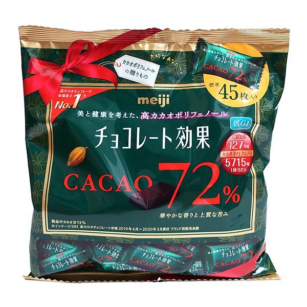 明治チョコレート効果カカオ72%大袋225g イージャパンモール