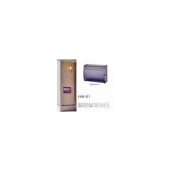 郵便ポストMK−81 メイワ ブラック【ホームセンター・DIY館】