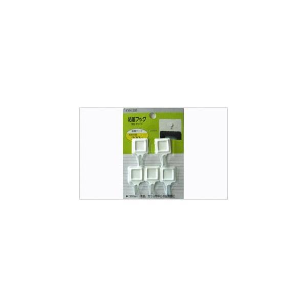 WAKI 粘着フック  角型〈ホワイト〉  KYH305【ホームセンター・DIY館】