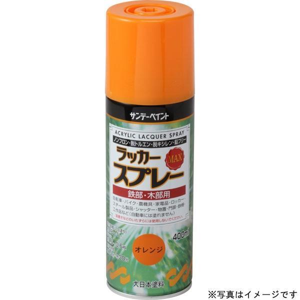 SPラッカースプレーMAX ライトグレー 400M #268726【イージャパンモール】