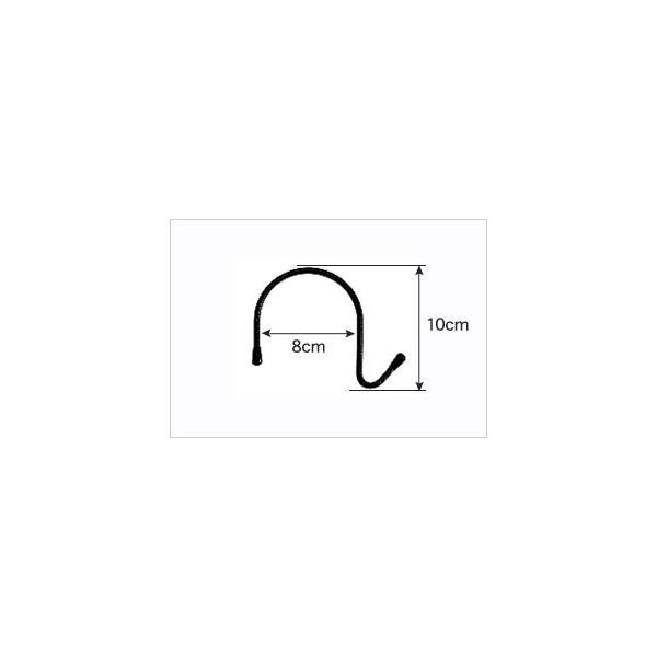 手すり用 壁面プランターフック〈ストーンブラック〉100mmタイプ【ホームセンター・DIY館】