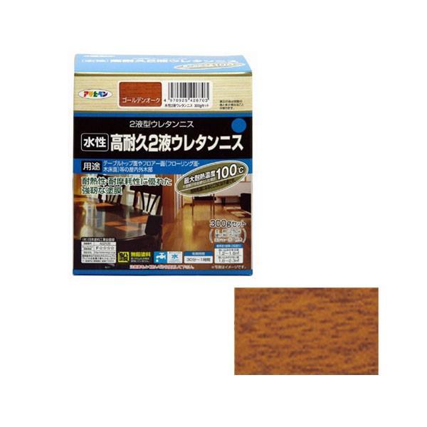 AP 水性2液ウレタンニス 300Gセット ゴールデンオーク【イージャパンモール】