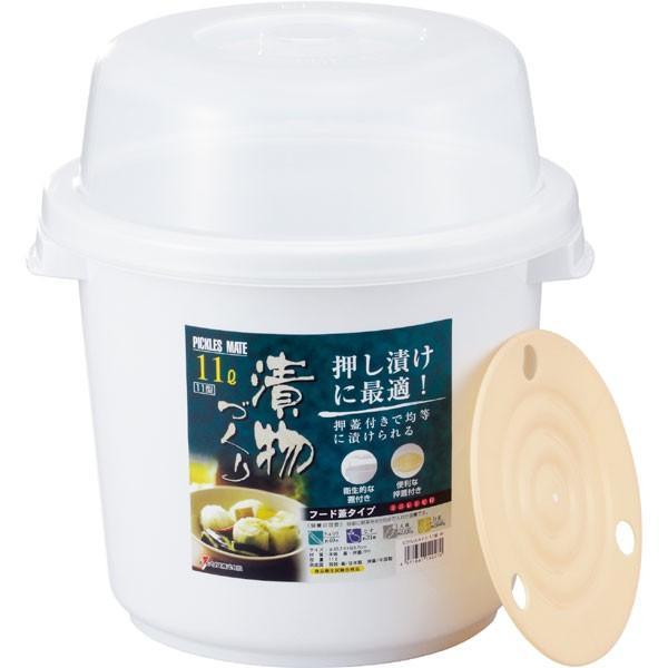 リス株式会社 ピクルスメイト ピクルスメイト 11型  GPIC310【イージャパンモール】