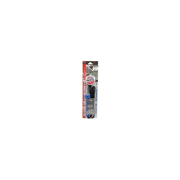 グット 電気半田鏝セット SR−40【日用大工・園芸用品館】