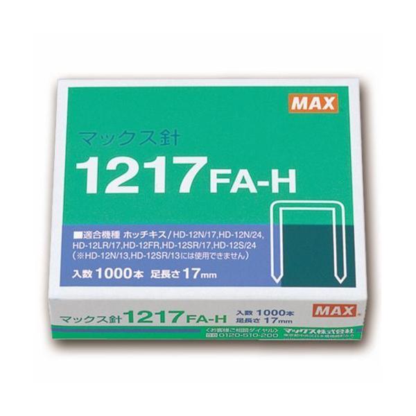 MAX ホッチキス針 大型12号シリーズ 100本連結×10個入 1箱