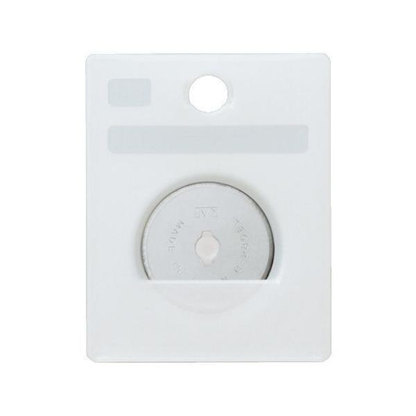 コクヨ ペーパーカッター用替刃 チタン加工 丸刃 1セット(10個)