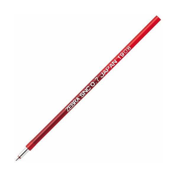 エマルジョンボールペン替芯 SNC-0.7芯 赤 1セット(10本)