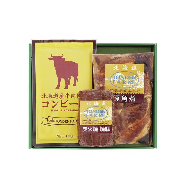 【送料無料】トンデンファーム 炭火焼焼豚と角煮・コンビーフセット【ギフト館】