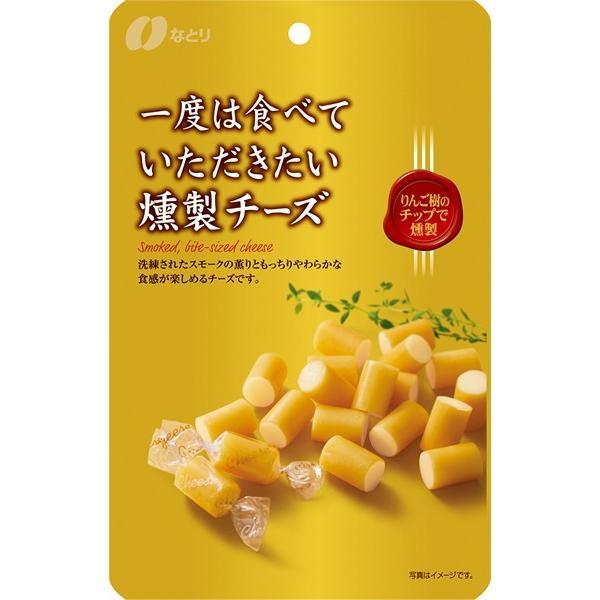 【送料無料】★まとめ買い★ なとり GP燻製チーズ ×5個【イージャパンモール】