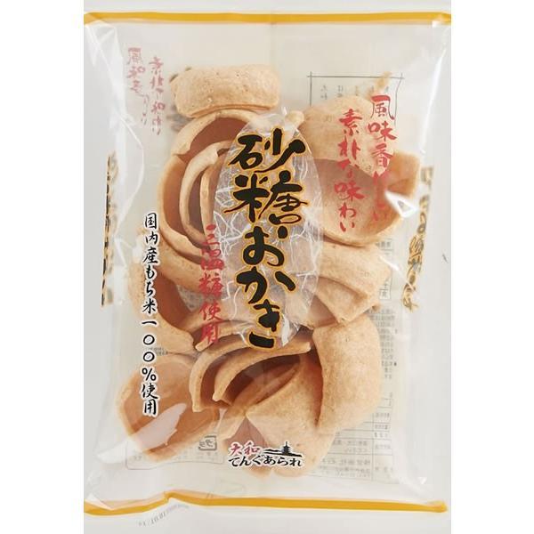 【送料無料】★まとめ買い★ 石井製菓 砂糖おかき ×10個【イージャパンモール】