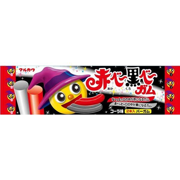 ★まとめ買い★ 丸川製菓 あかべーくろべーガム ×20個【イージャパンモール】