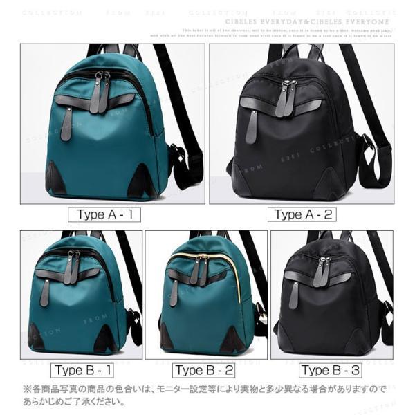 送料無料 マザーズバッグ レディース ショルダー 軽量 bag オックスフォード バッグ|ejej-shopping|02