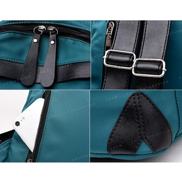 送料無料 マザーズバッグ レディース ショルダー 軽量 bag オックスフォード バッグ|ejej-shopping|20
