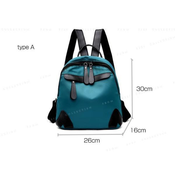送料無料 マザーズバッグ レディース ショルダー 軽量 bag オックスフォード バッグ|ejej-shopping|03
