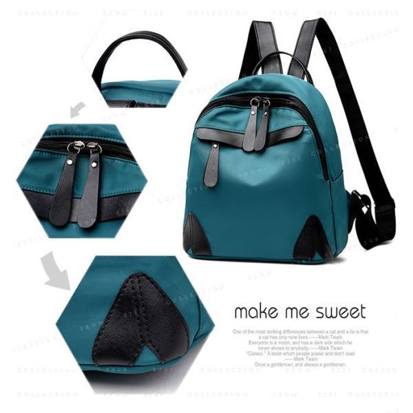 送料無料 マザーズバッグ レディース ショルダー 軽量 bag オックスフォード バッグ|ejej-shopping|06
