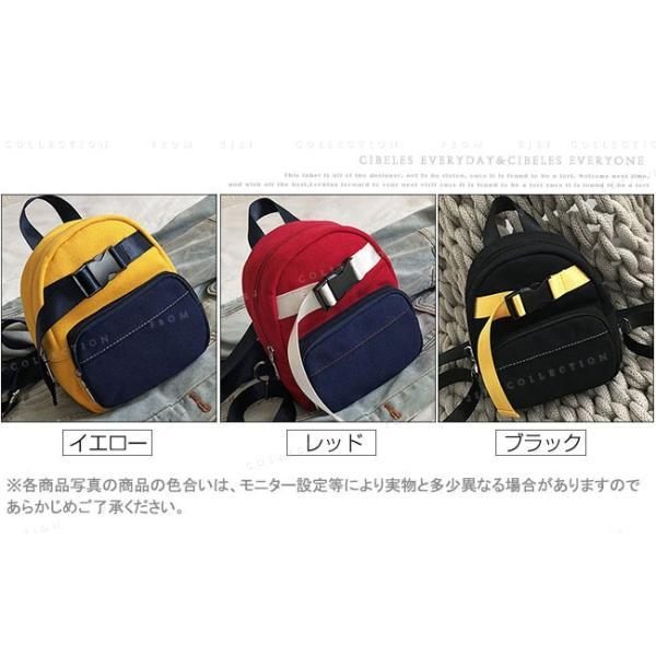 マザーズバッグ リュックサック 可愛い 女性 軽量 ミニ バック bag オックスフォード バッグ|ejej-shopping|02